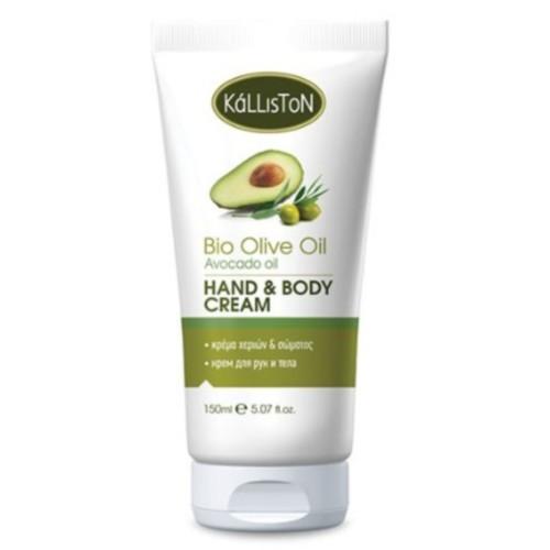 Kalliston Avokadoolke hånd og kroppskrem 150 ml Bio olivenolje DERMATOLOGISK TESTET