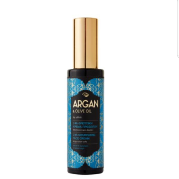 Argan 24 timers ansiktkrem 50 ml