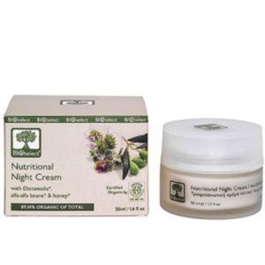 Bioselect antirynke nattkrem 50 ml verdifulle produkter som forbedrer hudens elastiske og forhindrer rynkedannelse organisk