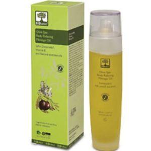 Bioselect oliven kroppsmassasje organisk 100ml naturlige etniske oljer vitamin E